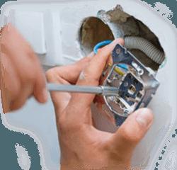 Электромонтажные вакансии Саратов